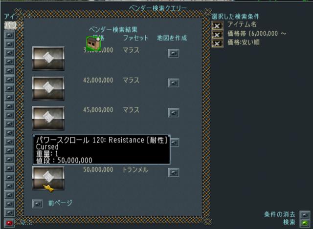 2019-11-14 23_07_04-UOSA - A.oryzae (Yamato) (2).png